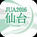 第104回日本泌尿器科学会総会