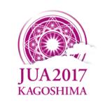 第105回日本泌尿器科学会総会 My Schedule