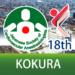 日本心臓血管麻酔学会第18回学術大会