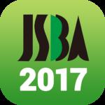 日本農芸化学会2017年度大会