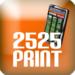 2525print(スマホ版) 4.0