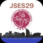 第29回日本内視鏡外科学会総会