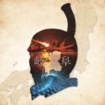 日本ペインクリニック学会第51回大会 My Schedule