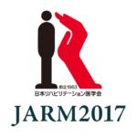 第54回日本リハビリテーション医学会学術集会