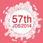 第57回日本糖尿病学会年次学術集会MobilePlanner
