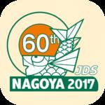 第60回日本糖尿病学会年次学術集会