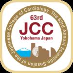 第63回日本心臓病学会学術集会