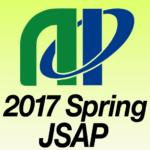 64th JSAP Spring Meeting 2017
