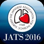 第69回日本胸部外科学会定期学術集会