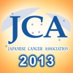 第72回日本癌学会学術総会 Mobile Planner