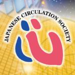 第78回日本循環器学会学術集会 Mobile Planner