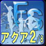 "7DAYS Aqua Exercise"" Day1″"