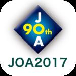 第90回日本整形外科学会学術総会
