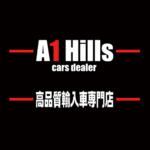 高品質輸入車専門店 A1Hills エーワンヒルズ公式アプリ