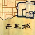 西尾城デジタルアドベンチャー 〜西尾城AR復元プロジェクト〜