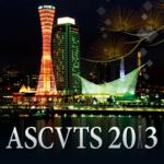 ASCVTS 2013 Mobile Planner