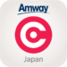 Amway Central Japan アムウェイセントラル
