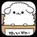 Animal Idol