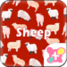 Animal Wallpaper Sheep