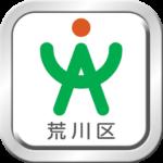 Arakawa Disaster Prevention
