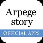 Arpege story