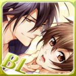 神カレ【無料BLゲーム】