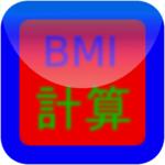 BMI_Calc2.7J