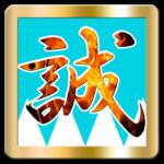 Bakumatsu Rush