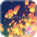 Beautiful Theme-Lanterns-