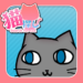 Brain Training – Aha cat