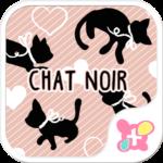 Cat Wallpaper-Chat Noir