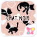 Cat Wallpaper-Chat Noir