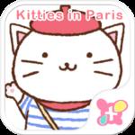 Cat Wallpaper-Kitties in Paris