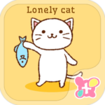 Cat Wallpaper -Lonely Cat-