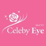 まつげエクステ Celeby Eye(セレビアイ)公式アプリ