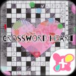 Collage Theme Crossword Heart