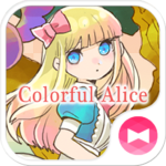 Colorful Alice +HOME Theme