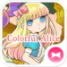 Colorful Alice +HOME Theme