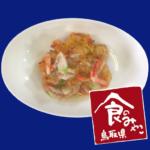 "Cooking ""Nebarikko crab cakes"""