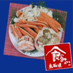 "Cooking app ""Matsuba crabs"""