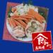 """Cooking app """"Matsuba crabs"""""""