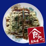 """Cooking app """"Okonomiyaki"""""""