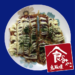 "Cooking app ""Okonomiyaki"""
