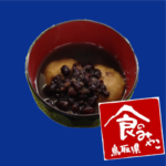 """Cooking app """"azuki bean zoni"""""""