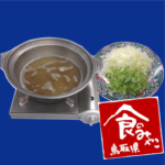 "Cooking app ""shogun pan"""
