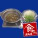 "Cooking app ""shogun pan"""