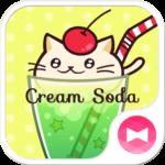 Cream Soda +HOME Theme