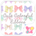 Cute Colorful Ribbons Theme