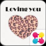 Cute Theme Big Leopard Heart