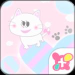 Cute Theme Fluffy Love